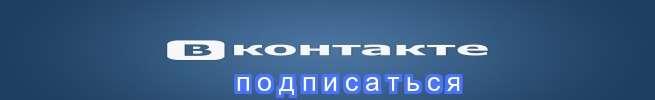 http://vk.com/delo.zhitejskoe