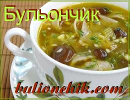bulionchik.com